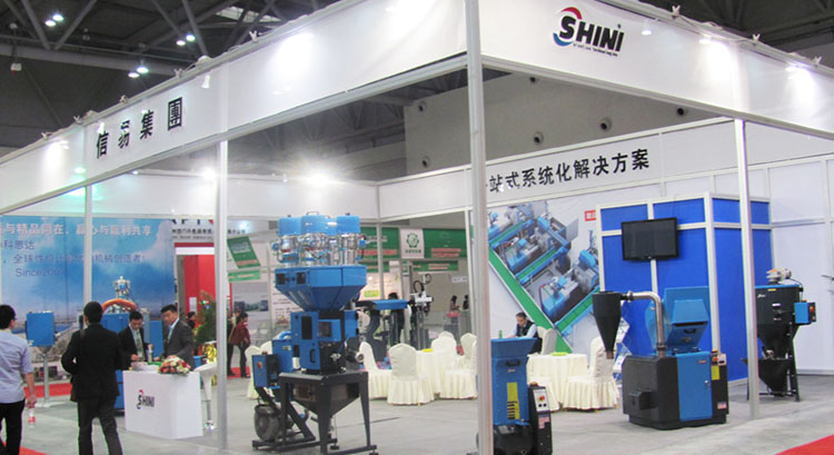 Western China Plastic Machinery Exhibition