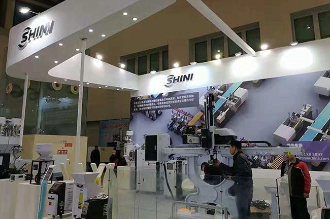 China(Tianjin)International Plastics & Rubber Industry Exhibition